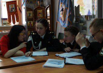 Конкурс для педагогов кадетских образовательных организаций по приобщению к традициям казачества